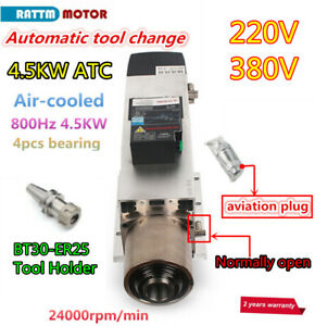 4.5KW BT30 ATC Air Cooled Spindle Motor 220/380V 24000RPM Automatic Tool Changer