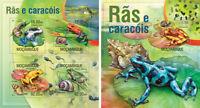 Frogs Frösche Snails Schnecken Fauna Animals Mozambique MNH stamps set