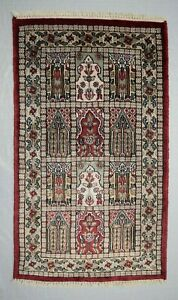 "2'0"" x 3'0"" ft. Garden Design Jammu Kashmir Hand Knotted Oriental Rug"