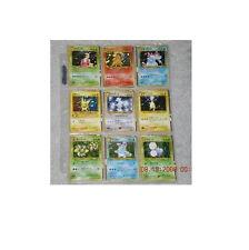 Complete Pokemon Japanese Neo Genesis Card Set LUGIA!