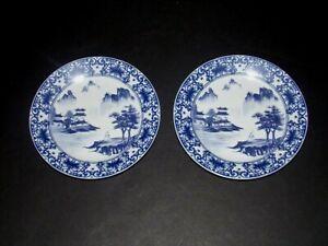 Set of 2 Canton Blue 7 1/2 inch Porcelain Pagoda Man Salad Dessert Plates