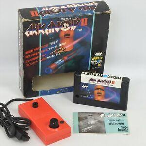 MSX Arkanoid II 2 + Manette Msx2 0133 MSX