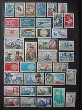 FRANCE 1968-1974 3 SCANS MNH**