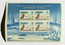 stamps/Russia (USSR)/1958 /Mini sheet /North Pole Expedition