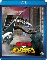 Godzilla vs. King Ghidorah TOHO Blu-ray TBR-29097D 4988104120977 B07NJLWHGZ