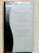 Russian/English Parallel BIble,Blue Grey Imitation Leather Zipper, Synodal/KJV