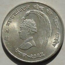 Nepal 10 Rupees 1968 Food for All, KM# 794 of Mahendra Bir Bikram