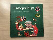 Programma City Guide Ekaterinburg FIFA WORLD CUP WM Russia RUSSIA 2018 russo