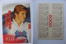 2000 Sport Stars Sergei Fedorov pocket calendar SSP SP RARE Team Russia