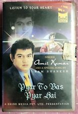 PYAR TO BAS PYAR Bollywood Indian Audio Cassette Tape Hindi- Not CD- AMIT KUMAR