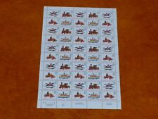 United States Scott 2711 - 2714 CHRISTMAS/ANTIQUE TOYS 29 cents sheet of 50 Mint