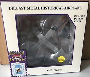 Model Power Postage Stamp V-22 Osprey #5378 1:100 Scale - NIB