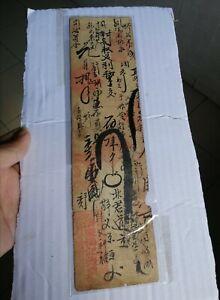 1908 China Qing Dynasty Private Coupon 清代山东潍县清聚福记手写钱帖一枚