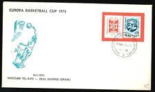 ISRAEL COVER 1975 MACCABI TEL AVIV-REAL MADRID EUROPA BASKETBALL CUP