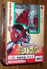 SHARP MIB MISB Beast Wars Neo Cybertron C-38 BUMP Armordillo Takara Japan