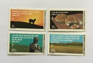 1981 South Africa Bophuthatswana Stamps MNH Complete Set 4