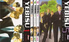 YEBISU CELEBRITIES tomes 1 à 5 Fuwa Iwamoto Ya Oi yaoi manga SERIE COMPLETE