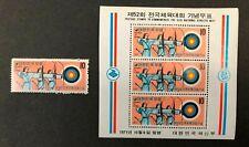 South Korea #798,798a 1971 MNH-