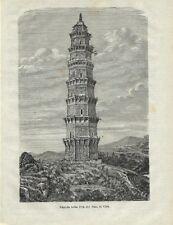 Stampa antica CHAOZHOU TEOCHEW pagoda Guangdong China Cina 1879 Antique print