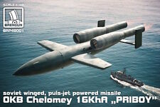 Brengun 1/48 Model Kit 48001 OKB Chelomey 16KhA PRIBOY missile