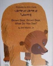 Brown Bear, Brown Bear, What Do You See? In Kurdish and English 9781844441587
