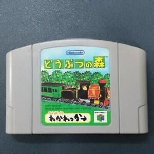 Doubutsu no Mori Animal Crossing Nintendo 64 N64 game Japanese from JAPAN