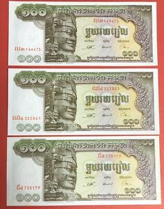 Cambodia Lot Of 3 Notes x 100 Riels 1972 Pick# 8c AUNC - UNC.(#2052)