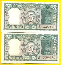 S. JAGANNATHAN 4 DEER ISSUE 2 SERIAL NOTE UNC GRADE, 5 RUPEES