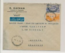 LM03193 Lebanon 1948 to Belgium airmail good cover used