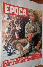 EPOCA 6 Maggio 1956 Guerra in Grecia Interlenghi Castellotti Richard Byrd Freud