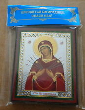 Russian wood icon  Virgin of the 7 seven  Swords Seven Sorrows