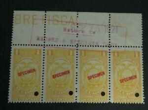 CLASSIC UN CENTAVO SPECIMEN STRIP OF 4 VF MNH ECUADOR B9.32 START $0.99