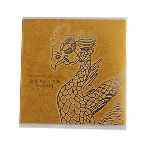 Uji Byodoin Museum Gold Oil Absorbing (Oil-Blotting) Facial Paper 20 Sheets