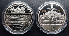 UKRAINE, 5 Hryven 2017 Coin UNC, Taras Shevchenko National Opera of Ukraine