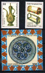 Tadschikistan 117/18 und Block 11 ** Kunsthandwerk.(3321)