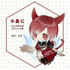 FF14 FINAL FANTASY XIV Solus Ardbert The Crystal Exarch Acrylic Keychain Stand