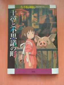 Libro japonés EL VIAJE DE CHIHIRO