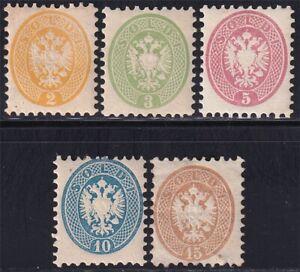 Lombardei Venetien 1864 Nr. 19-23 * ungebraucht