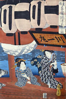 "Vintage Japanese Art CANVAS PRINT Hiroshige The Fireworks 24""X18"""