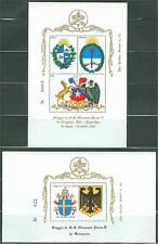 VATICAN CITY  POPE JOHN PAUL II 1987 VISIT TO SOUTH AMERICA 25 COVERS & 1 SHEET