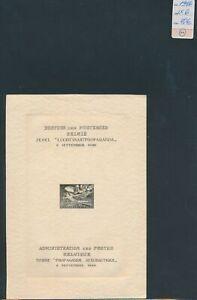 XC58171 Belgium 1946 aviation propaganda imperf sheet MNH cv 40 EUR