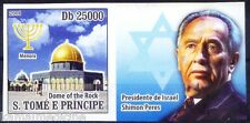 S Tome 2008 Imperf MNH, Dome of the Rock Muslim Holy Place Monument Religion  ()