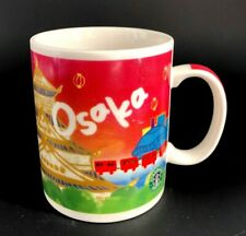 Starbucks Coffee 2010 Japan OSAKA OLD LOGO Tsutenkaku Tower Dome Mug Cup 400ml
