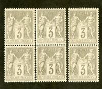 France Stamps # 97 XF OG NH LOT OF 6 FRESH