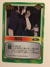 Naruto Card Game Rare 作-224