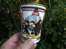 1994 Queen's Royal Visit to Russia Sutherland China Lionhead Beaker Ltd Edition