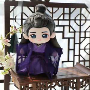 Xiao Zhan Plush 20cm Doll Clothes Toy Purple Suit Doll Accessory Free Gift