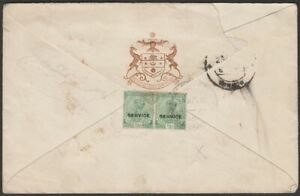 India 1918 KGV Official ½a Opt x2 on Cover Used Maler Kotla to Sialkot