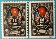 Russia (USSR)1944 Day of UN 2 by 60 kop Sol.No906-906i (variety)MNH/NG R#003368