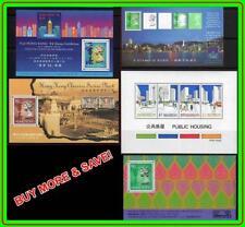 HONG KONG 1990's QEII / STAMP SHOWS 11 s/s MNH CV$70.00